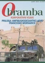 V reviji Obramba, april 2007, si preberite članke o amfibijskodesantnih ladjah Francoske mornarice, švedskih hitrih jurišnih čolnih CB 90H...