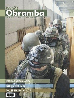 Revija Obramba, januar 2010