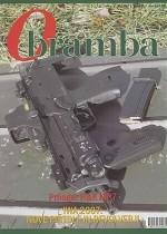 V reviji Obramba, maj 2007, si preberite o letalonosilki USS John F. Kennedy, brzostrelki H&K MP7, Drugi tankovski brigadi NOVJ,...