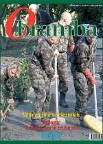 V revija Obramba, oktober 2007 si preberite o vodni ujmi v Železnikih,...