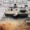 http://www.obramba.com/spletna-prodaja/letnik-2013/tanki-21-stoletja-p-i-julij-2013/