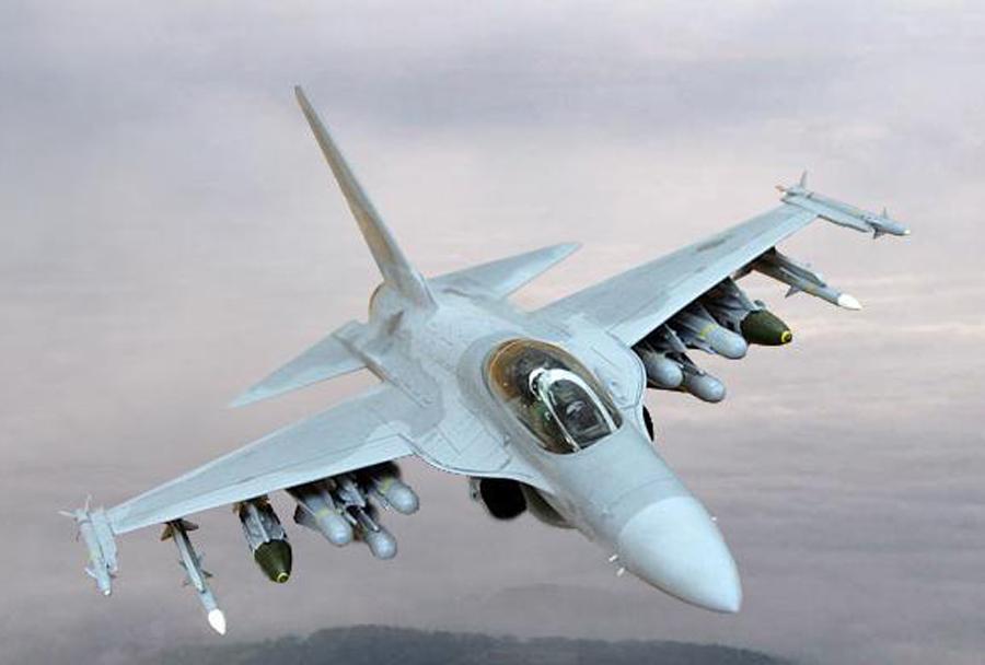 Trenažno letalo FA-50