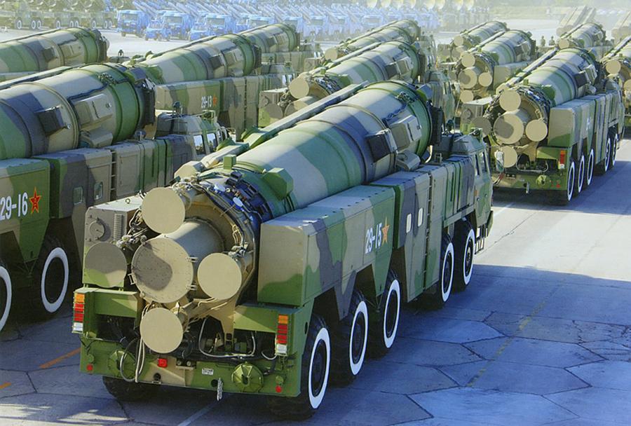 Kitajske balistične rakete DF-21D