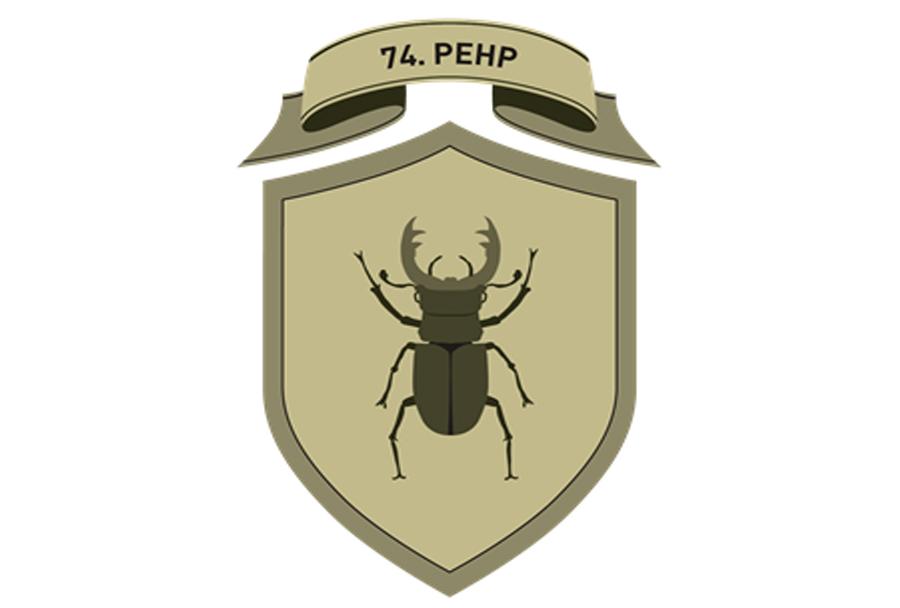 Oznaka pripadnosti - 74. pehotni polk Slovenske vojske