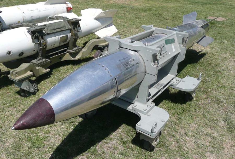Atomska bomba B61-12