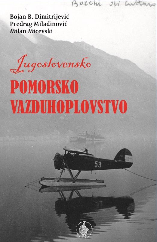 knjiga Jugoslovansko pomorsko letalstvo