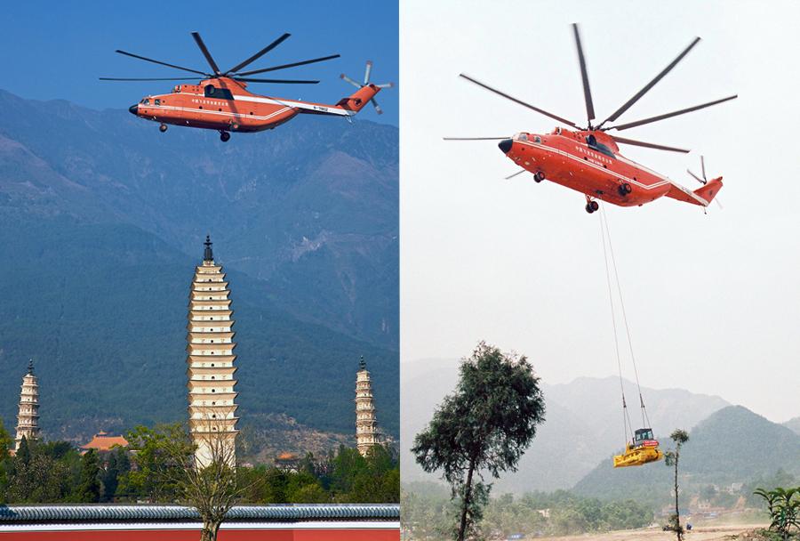Kitajski helikopter Mi-26TS