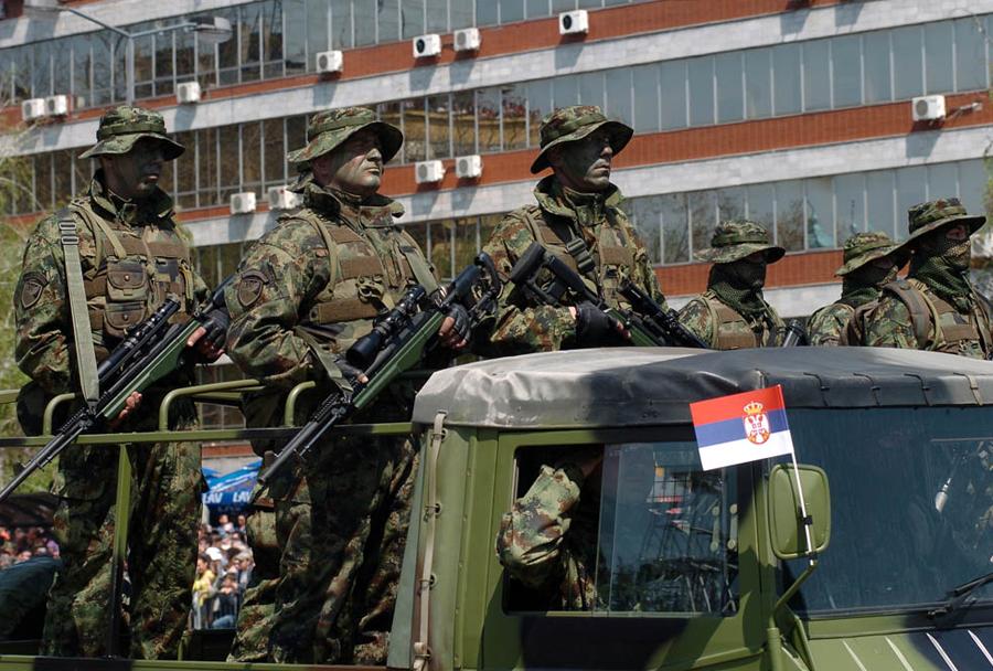 Srbska vojska