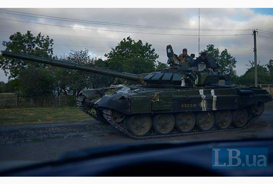 Tank T-72B3 z oznakami Ukrajinske vojske