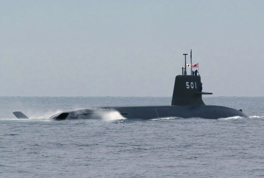 Japonska konvencionalna podmornica razreda soryu