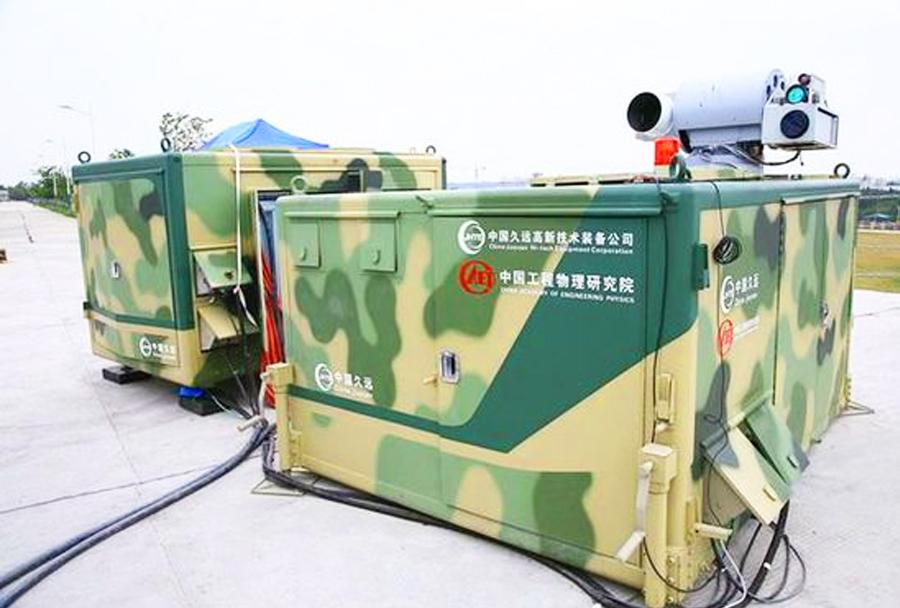 kitajski protiletalski laserski sistem