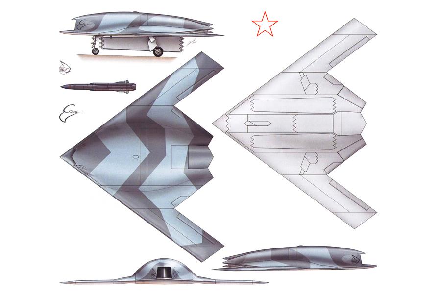 Koncept brezpilotnega letala MiG skat