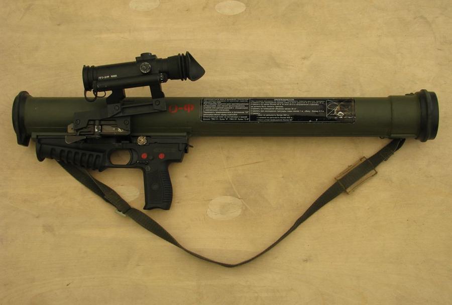 Ruski lahki raketomet MKG bur (62 mm)