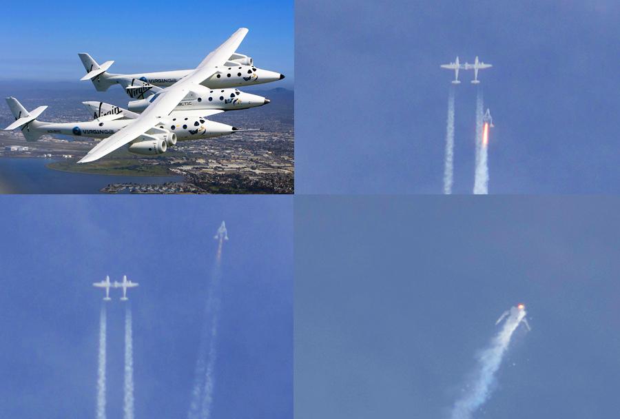 Vesoljsko plovilo spaceshiptwo ob ločitvi od nosilnega letala