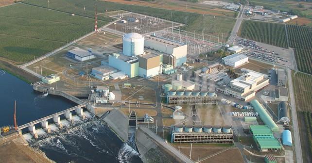 NEK - Nuklearna elektrarna Krško - vaja sil za zaščito in reševanje NEK 2014