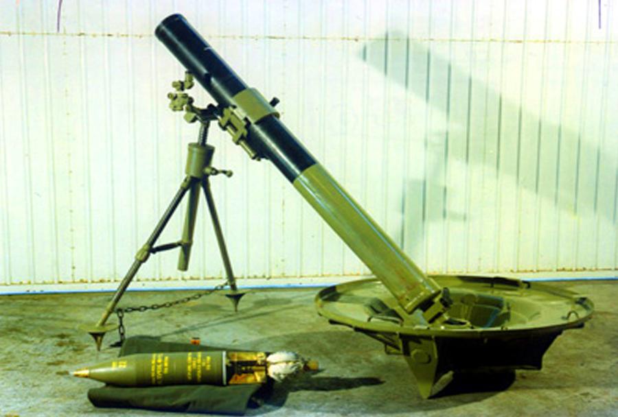 bosansko-orozje-za-ukrajino-minomet