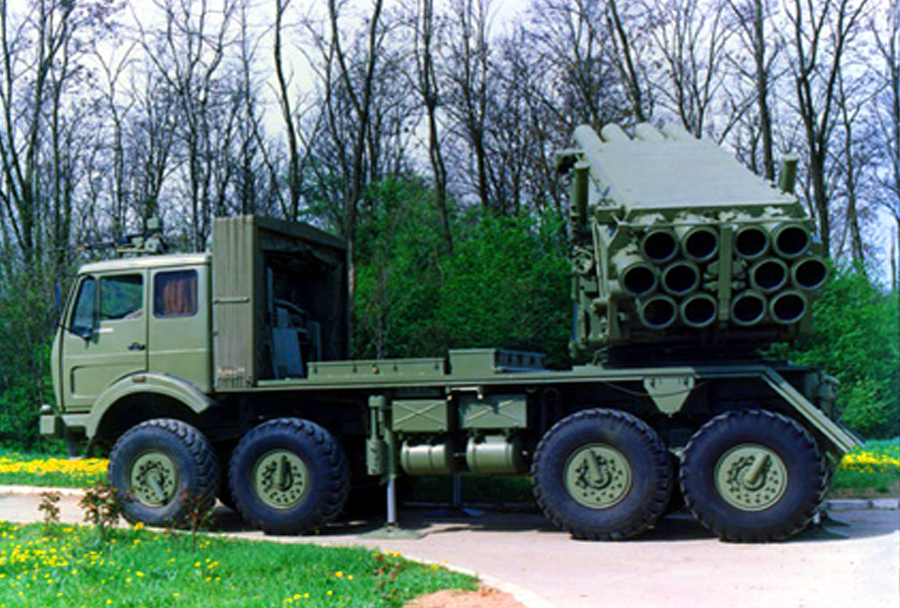 bosansko-orozje-za-ukrajino