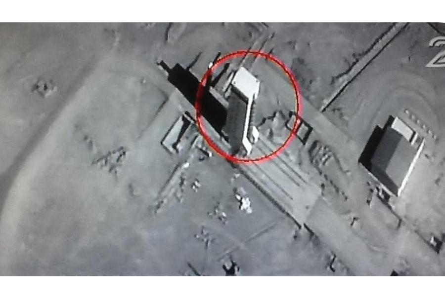 Nova iranska raketa dolgega dosega