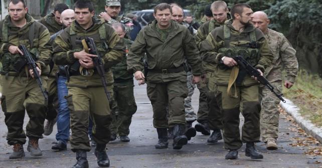 Poveljnik Ljudske republike Doneck