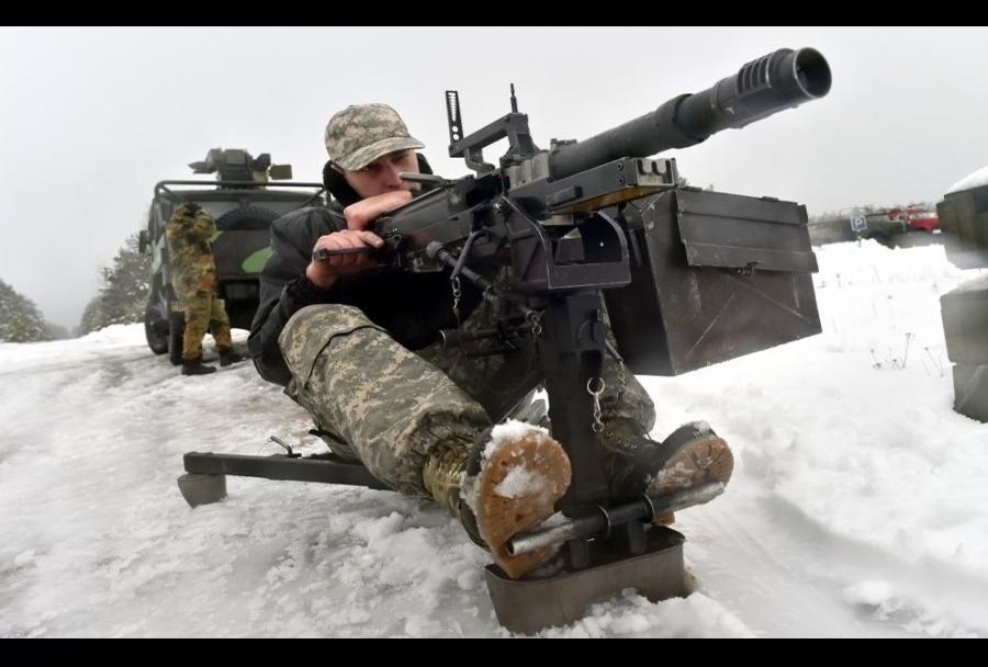 Pripadnik Ukrajinske vojske