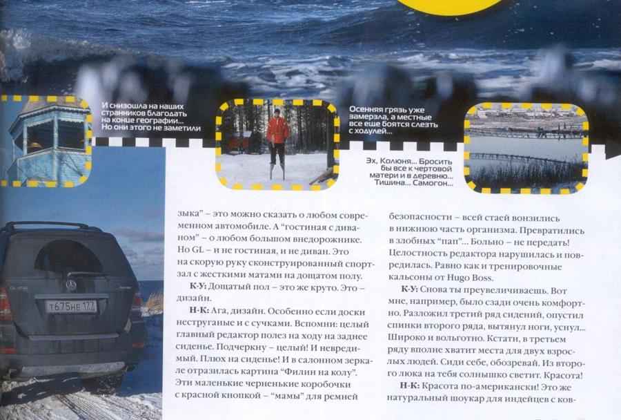 Ruska skrivna podmornica AC-12 Losharik