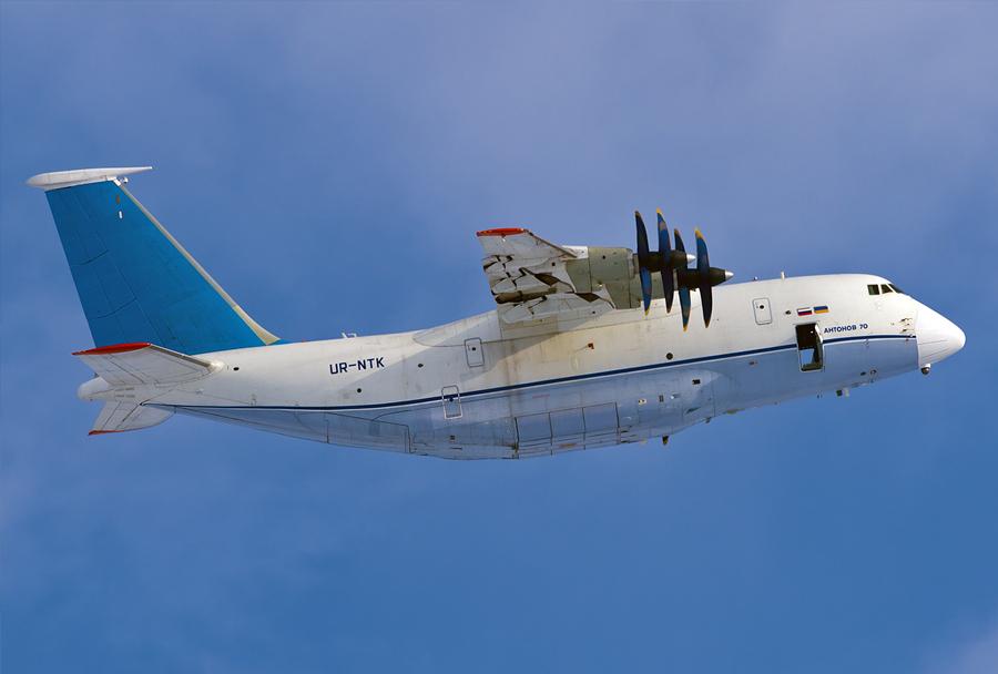 Transportno letalo An-70