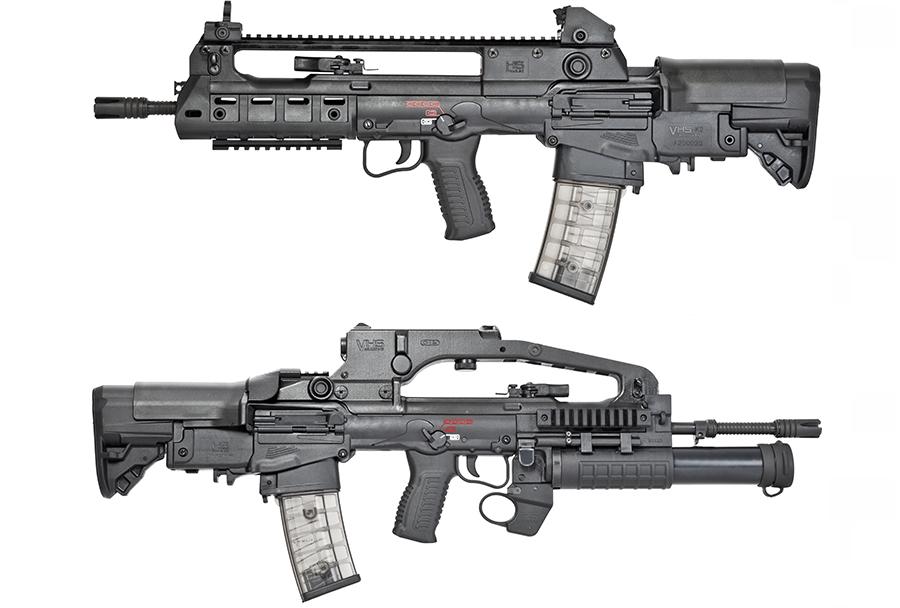 Hrvaška jurišna puška VHS-2