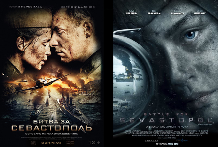 bitka-za-sevastopol1