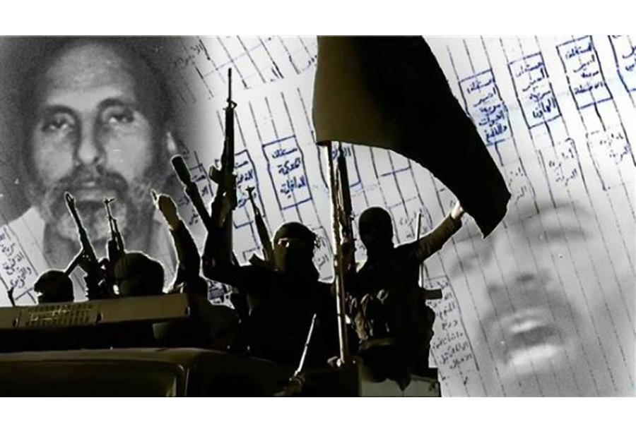 nekdanji-Sadamov-obvescevalec-Haji-Bakr-ISISGalerija slik