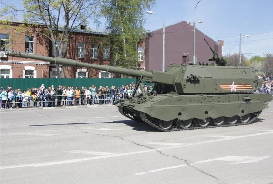 Ruska samovozna havbica 2S35 koalitsiya-SV