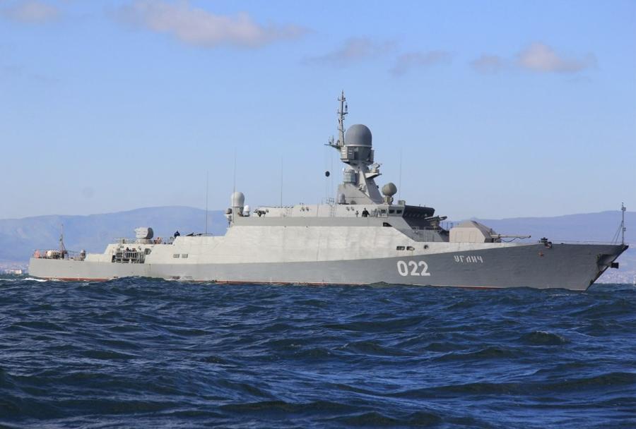 Ruska raketna ladja Uglich (022)