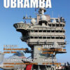 RevijaObramba-januar-2016-naslovnica