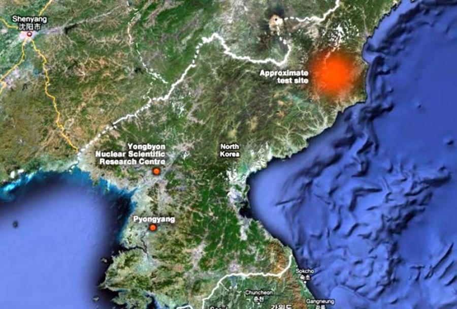 Severna Koreja - test vodike bombe