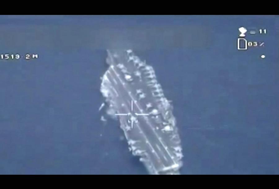 VIDEO: iranski UAV- Ameriška letalonosilka USS Harry S. Truman