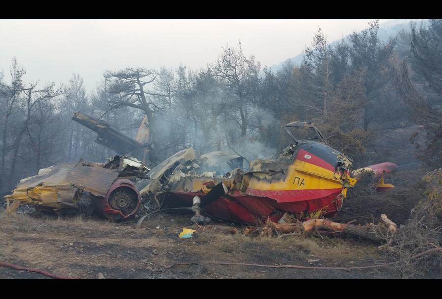 Nesreča grškega letala za gašenje požarov CL-215