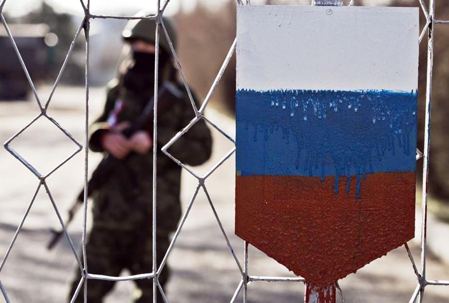 Ruska vojska na Krimu