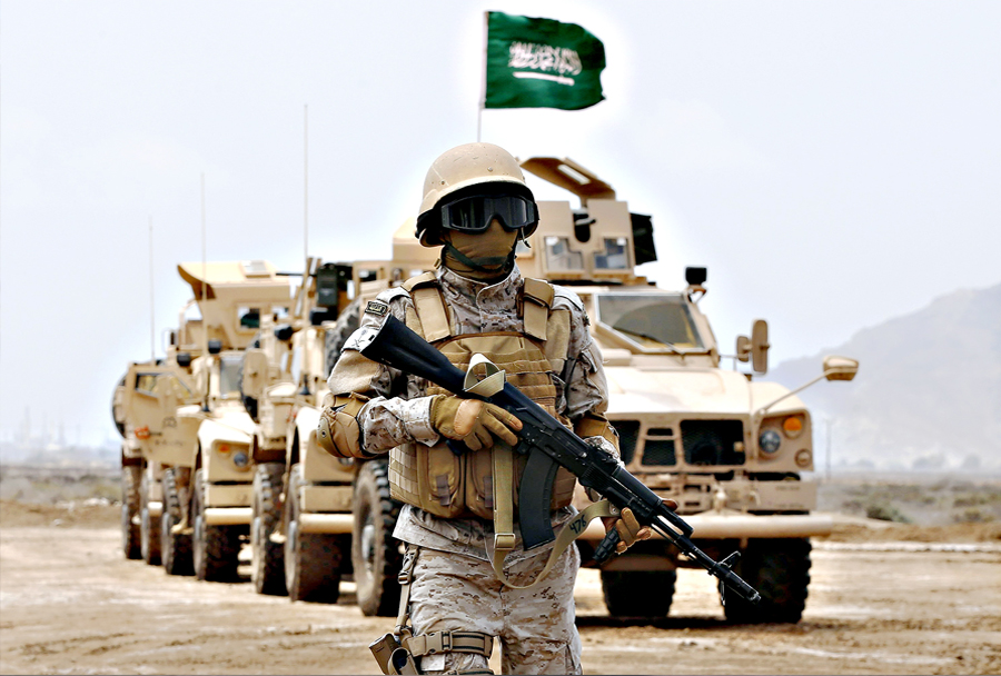 Savdska vojska.