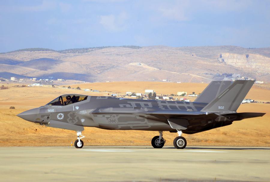 Prvi izraelski lovec F-35