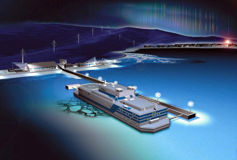 Koncept plavajoče jedrske elektrarne Akademik Lomonosov