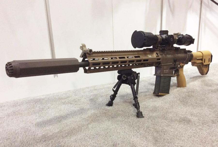 Nemška ostrostrelska puška HK M110A1 za ZDA