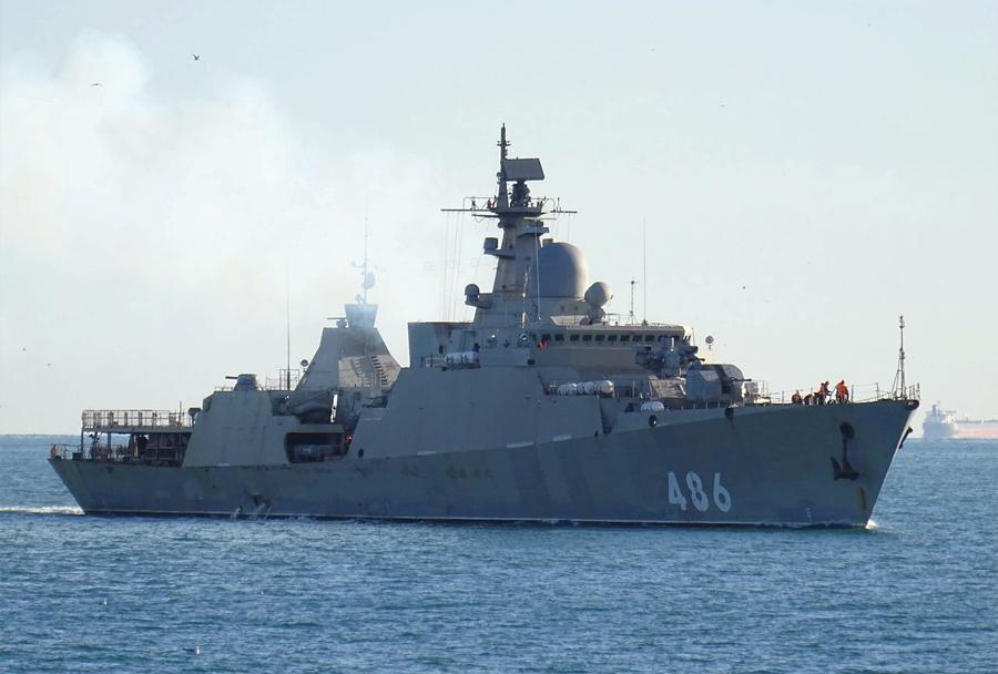 Vietnamska fregata razreda gepard