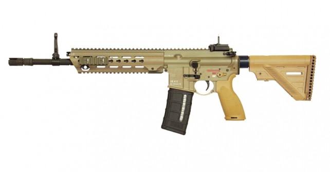 Jurišna puška HK 416 A7 (G95)