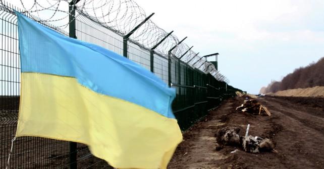 Ograja na ukrajinsko-ruski meji