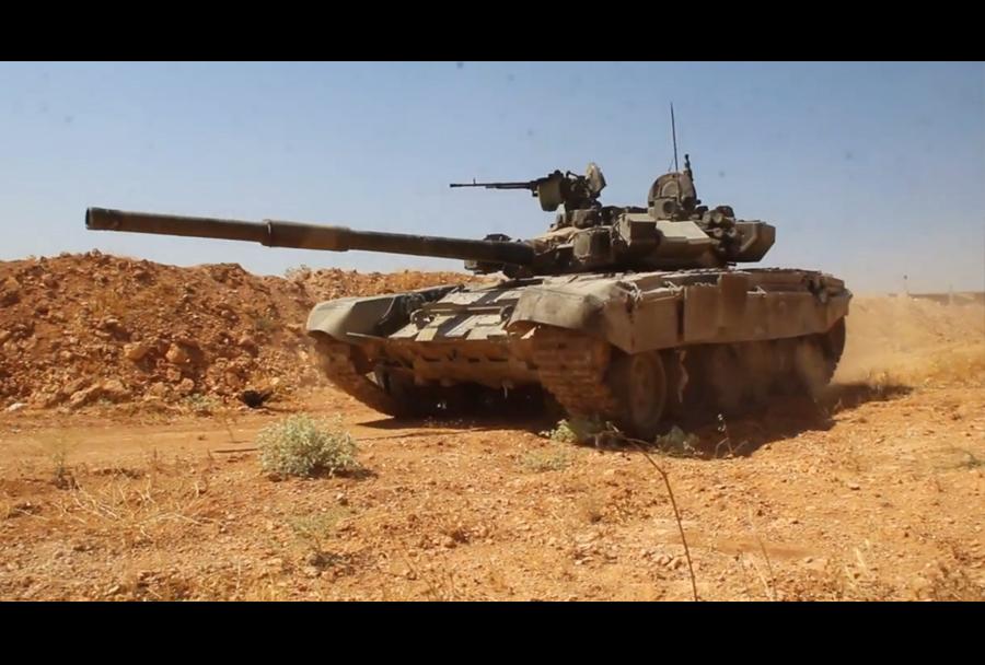 Sirski tank T-90