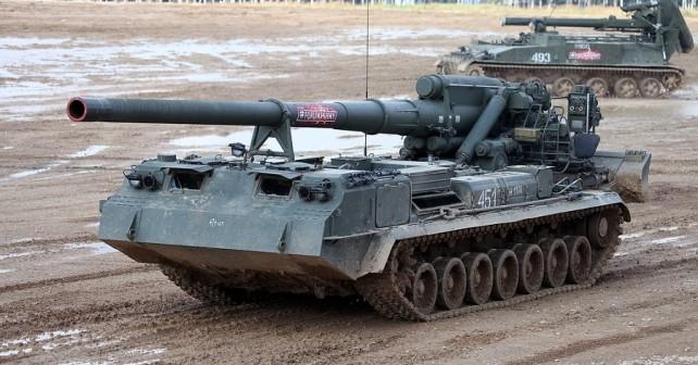 Ruski samovozni top 2S7M malka