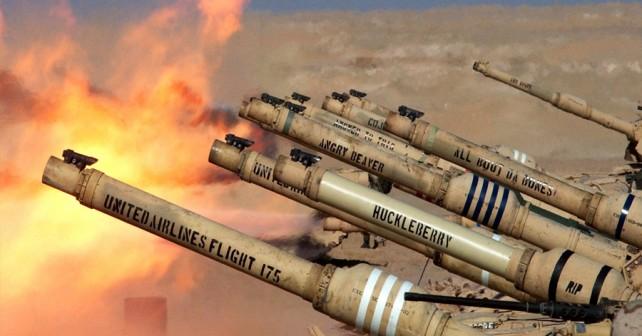 Ameriško orožje - artilerija