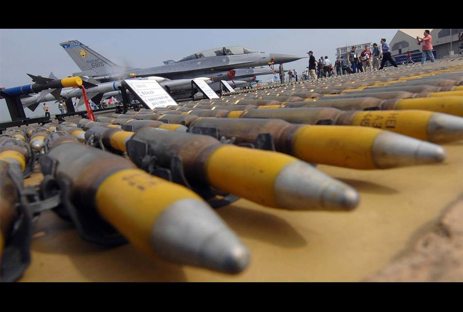 Ameriško orožje - Maroške letalske sile