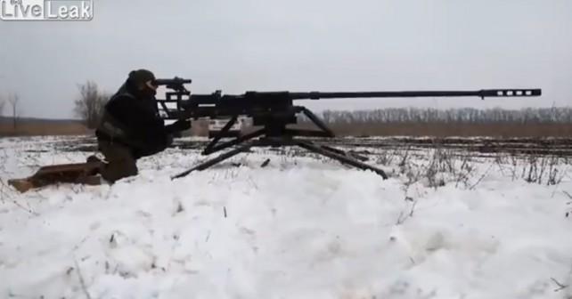 Težka ostrostrelska puška