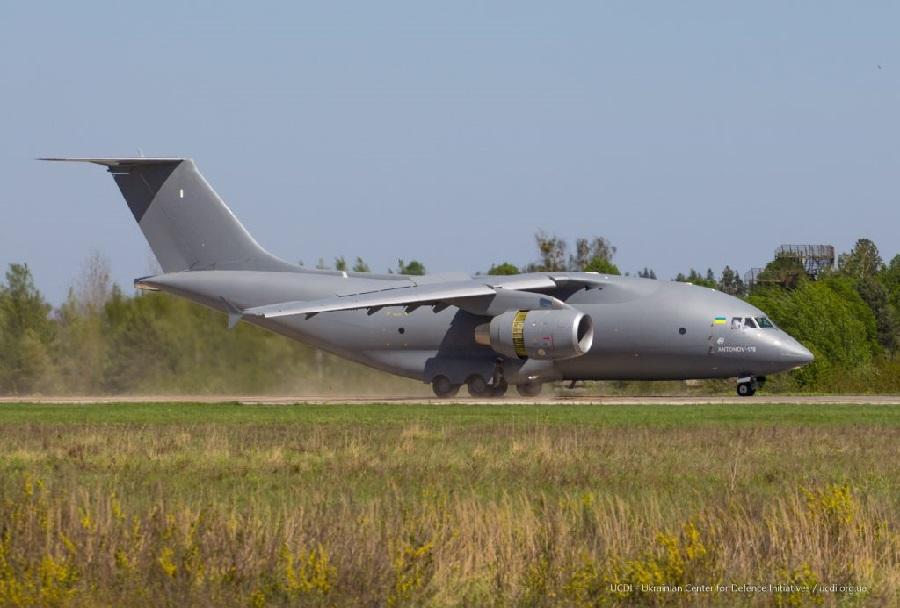 Transportno vojaško letalo An-178