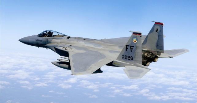 Ameriški lovec F-15C